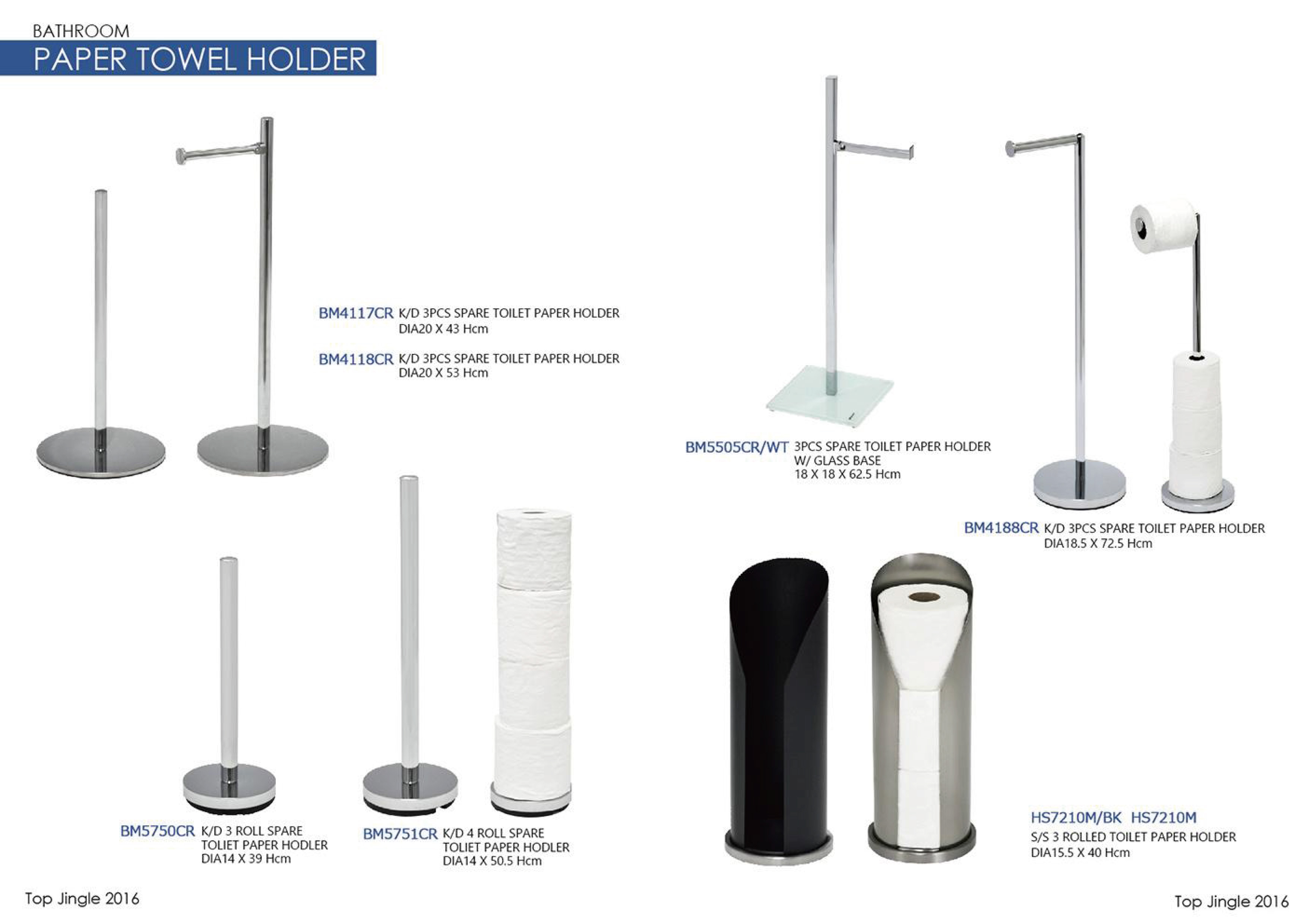 Bathroom Accessories Catalogue 28 Images Bathroom